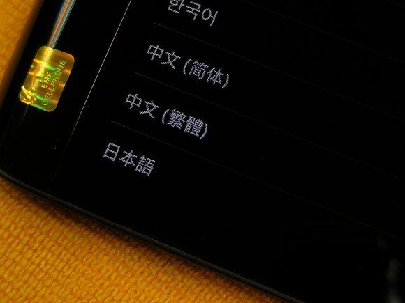 Flash46.jpg