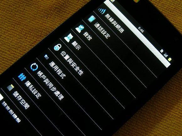 Flash48.1.jpg