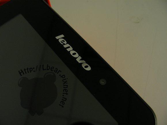 nEO_IMG_SANY0045.jpg