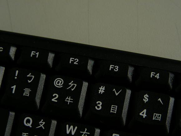 SANY0012.jpg