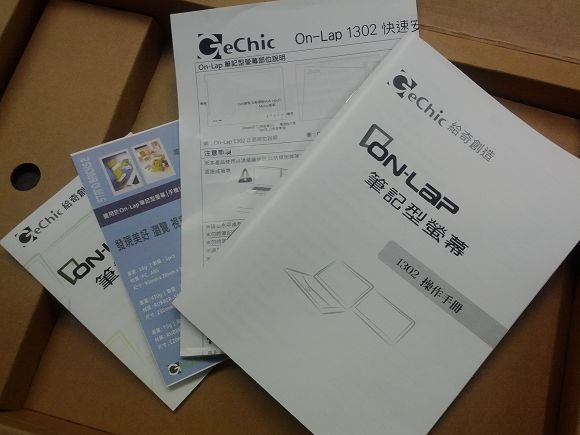 nEO_IMG_2012-03-14 11.45.49