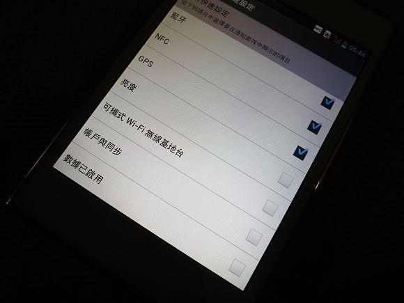 IMG_4085