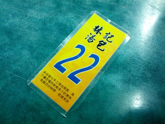 nEO_IMG_2013-02-16 20.31.02