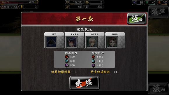 04-新手任務03.jpg