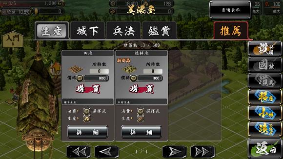 05-城下町系統02.jpg