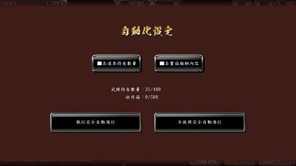 06-主要任務02.jpg