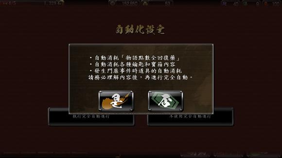 06-主要任務03.jpg