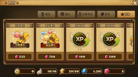 Store-09.jpg