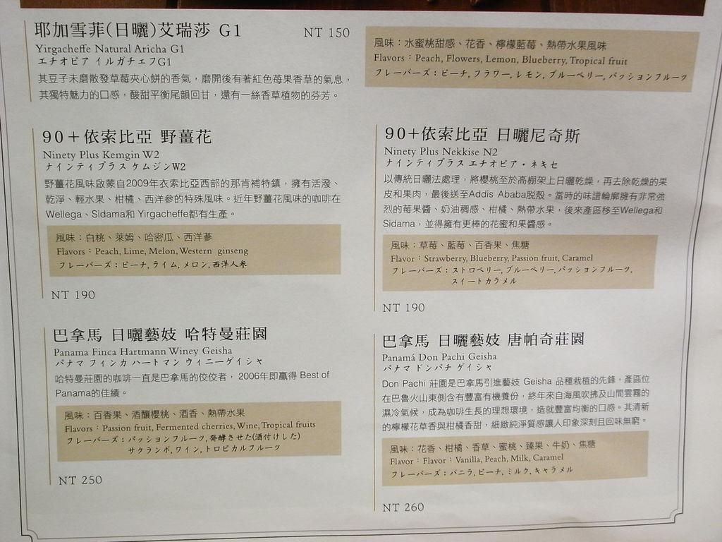 R0023311.JPG