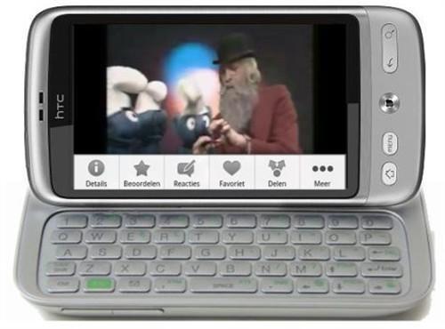 HTC Vision2.jpg