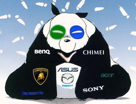 Panda05.jpg