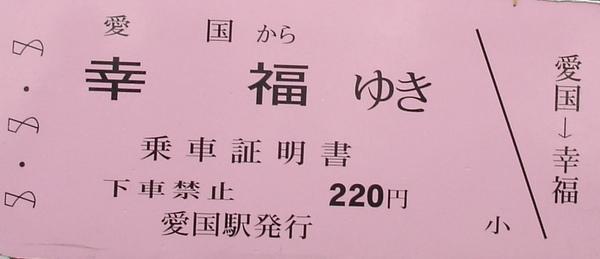 DSC006001.JPG