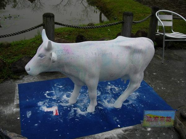 這隻牛是???.....