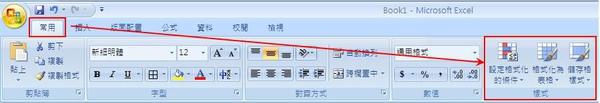 EXCEL002.jpg