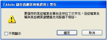 Photoshop cs4 影格動畫(gif 檔)製作方式017.jpg