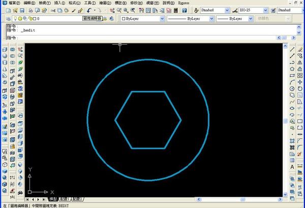 動態圖塊製作001.jpg