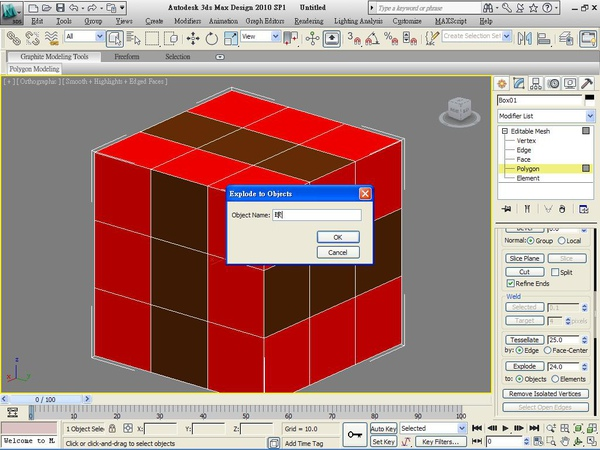 建立排球004.jpg