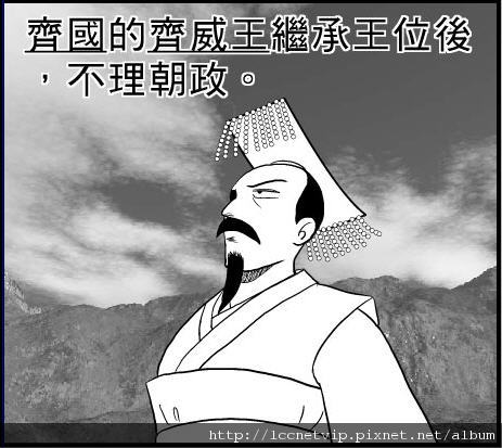 張三老師部落格圖片.jpg