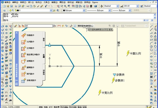 動態圖塊製作033.jpg