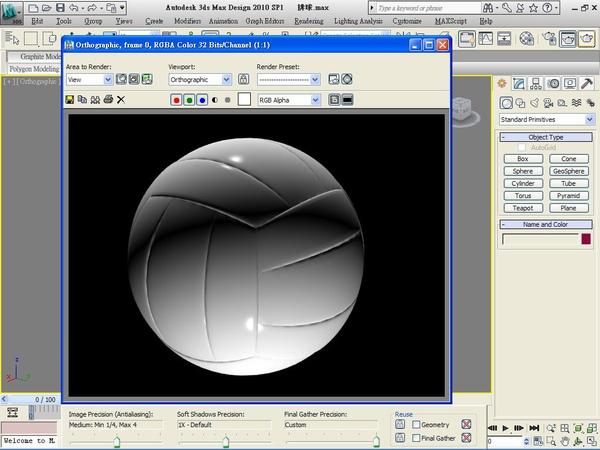 建立排球014.jpg
