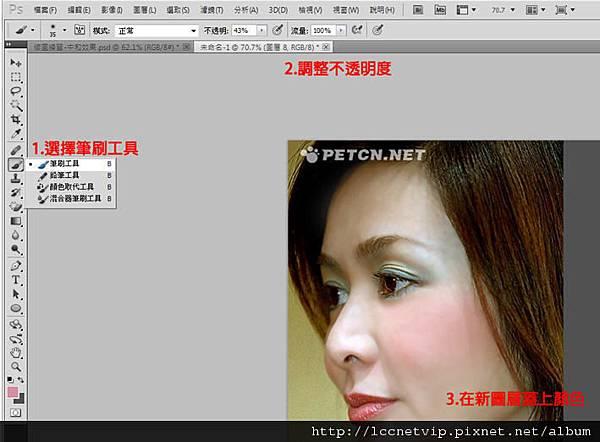 0622_PIC07.jpg