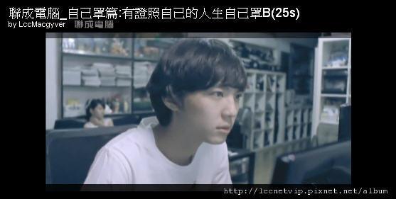 廣告CF2.jpg