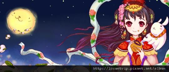 21.嫦娥~月餅好吃嘛   yoyojojo3.jpg