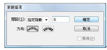 20111101PIC000.jpg