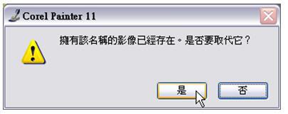 20111129pic009.jpg