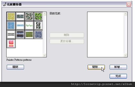20111129pic0015.jpg