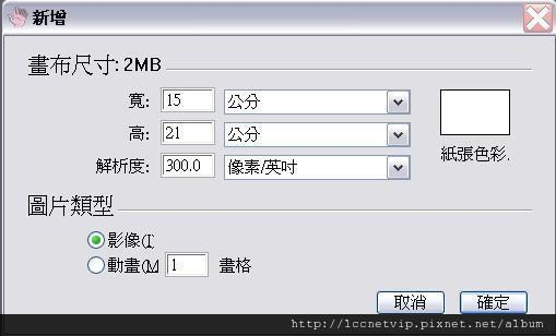 20111216pic000.JPG