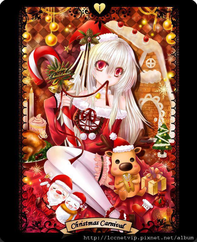 101.momo1224100-聖誕嘉年華.jpg
