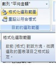 20121227pic002.jpg