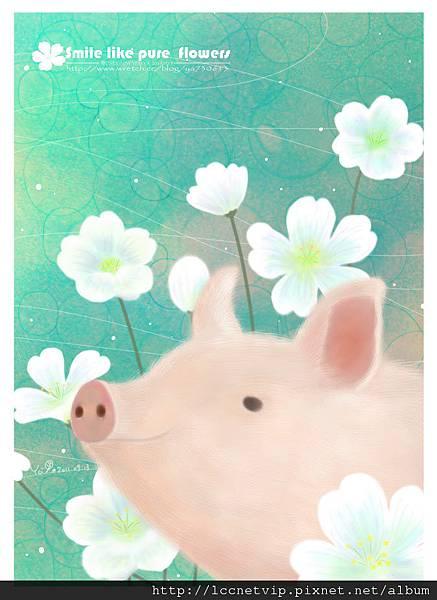 5、小花豬.jpg