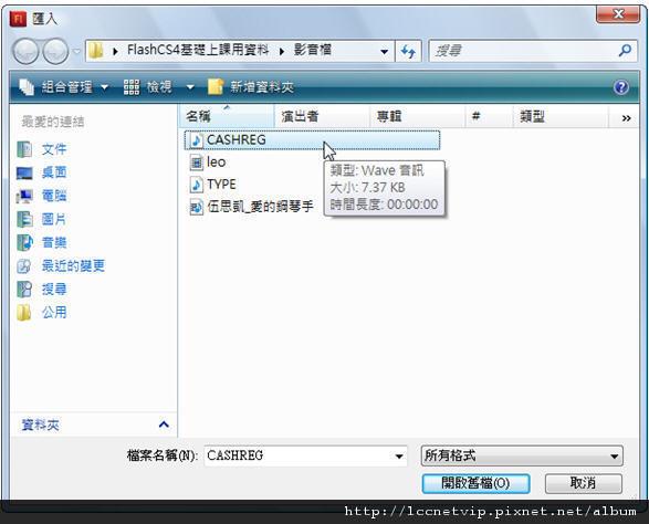 20110104pic0028.jpg