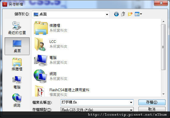 20110104pic0034.jpg