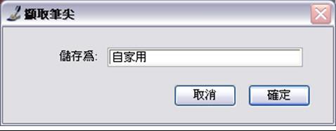 20120111pic002.jpg
