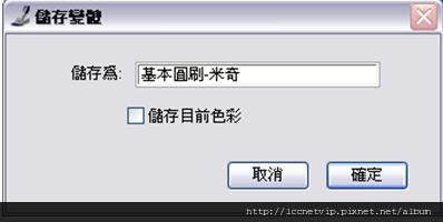 20120111pic011.jpg