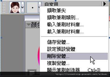 20120111pic012.jpg