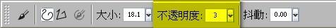 2011117pic00027.JPG