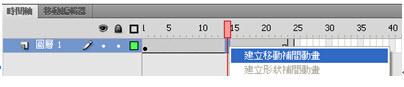 2012-2-14 下午 01-39-3301.jpg
