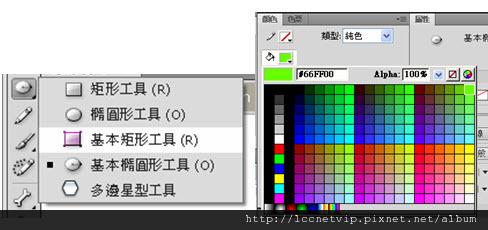 20120214pic00021.jpg
