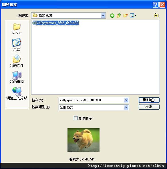 20120222PIC000