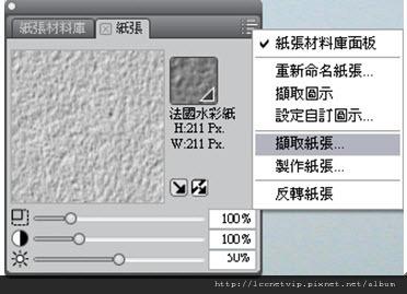 20120327pic00010