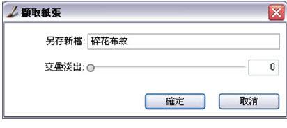 20120327pic00011