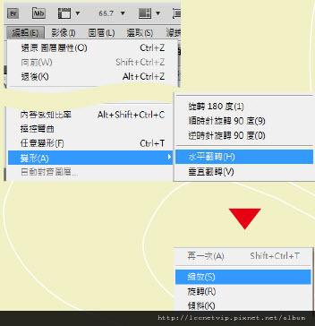 20120507PIC0023