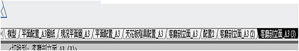 2012613pic00015