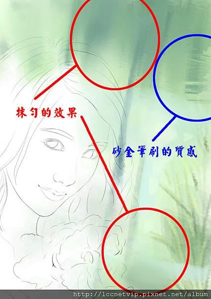 02-油蠟筆-3-染色筆-抹勻
