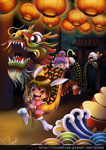 201202【龍年賀圖】兔躍迎龍年歡喜度年年