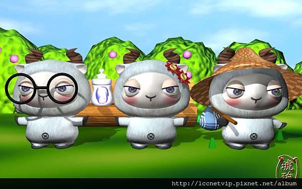 3D-三羊開泰截圖